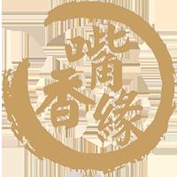 ZUI XIANG YUAN (嘴香缘)